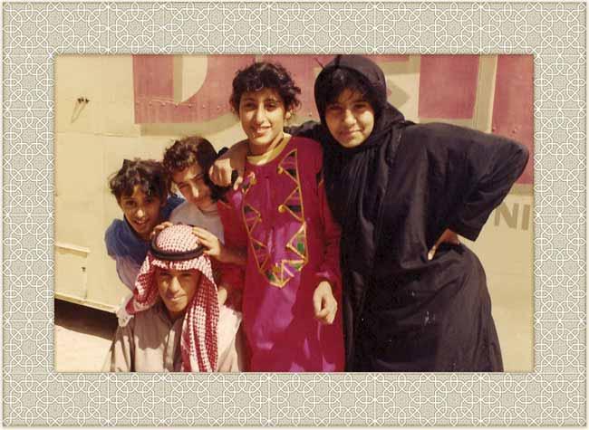 Kuwaiti children
